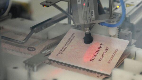 Процесс персонализации бланков биометрических заграничных паспортов граждан РФ. Архивное фото