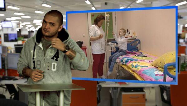 RapInfo-4 vol.2: больница №31 в Питере, новое дело Тимошенко