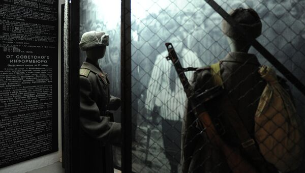 Обновленная российская экспозиции в музее Освенцима. Архивное фото