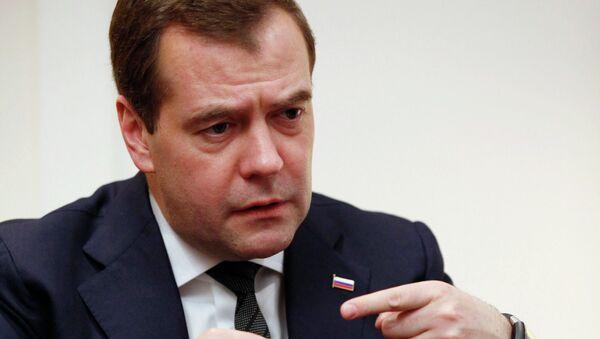 Интервью Д. Медведева деловой газете Handelsblatt. Архив