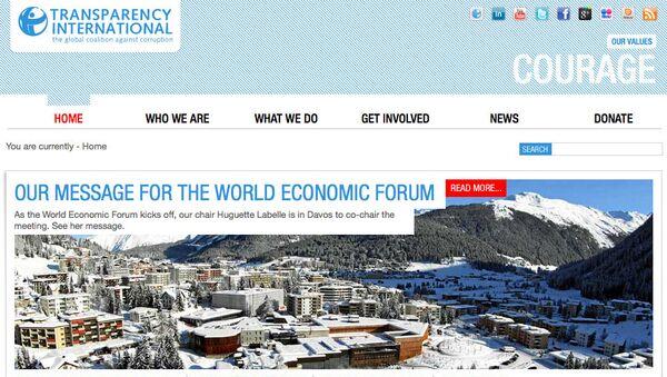 Скриншот сайта Transparency International. Архивное фото