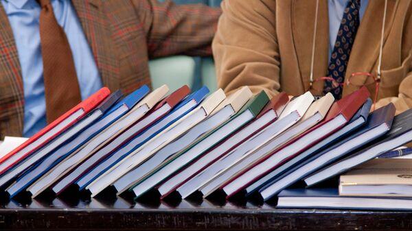 Защита диссертации. Архив