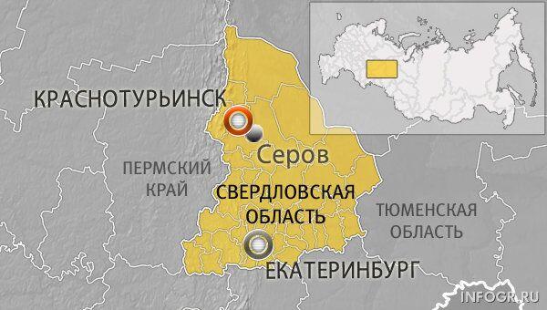 Город Краснотурьинск Свердловской области