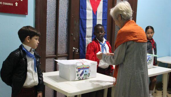 Выборы на Кубе