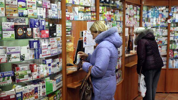 Продажа противовирусных препаратов. Архив