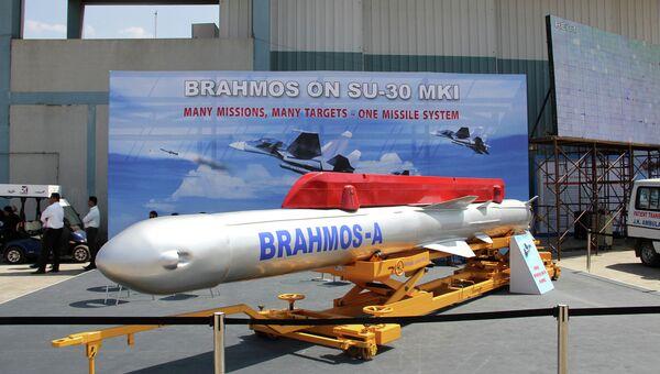 Крылатая сверхзвуковая ракета БраМос совместного российско-индийского производства. Архивное фото