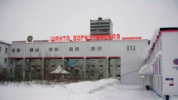 Шахта Воркутинская в г. Воркута Республики Коми