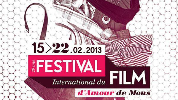 Международный фестиваль фильмов о любви в бельгийском городе Монс