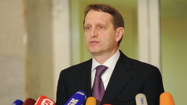 Сергей Нарышкин. Архивное фото