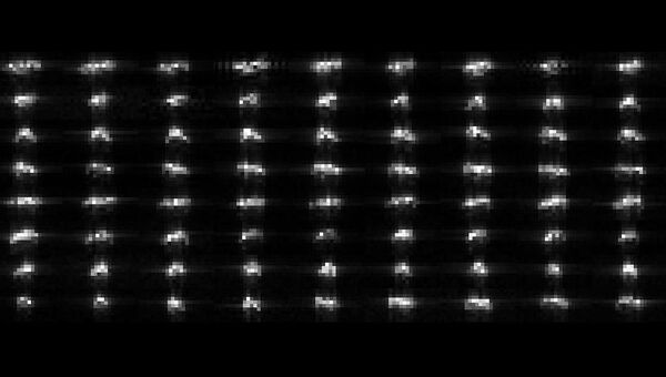 Радарные снимки астероида 2012 DA14
