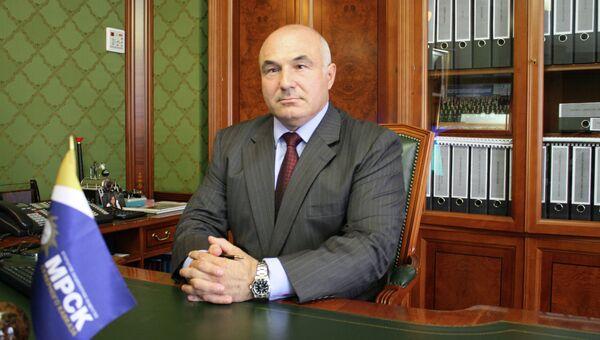 Исполняющий обязанности генерального директора ОАО МРСК Северного Кавказа Петр Андреевич Сельцовский