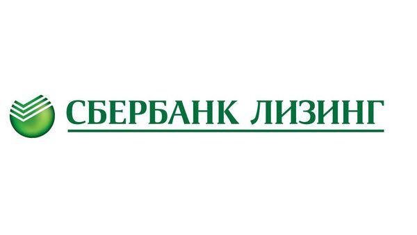 Логотип ЗАО Сбербанк Лизинг