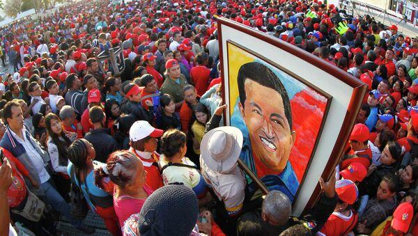 Прощание с Чавесом в Каракасе