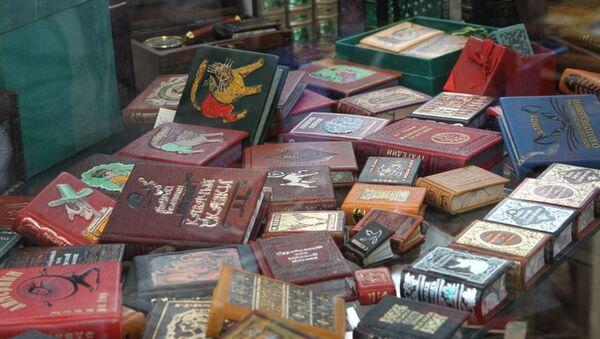 Национальная выставка-ярмарка Книги России. Архивное фото