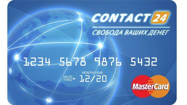 Карта CONTACT для моментальных платежей
