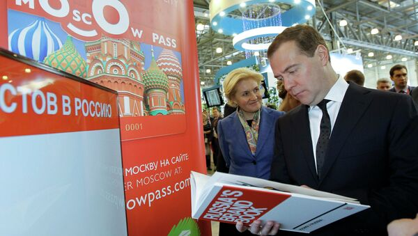 Дмитрий Медведев осматривает экспозицию Международной туристской выставки Интурмаркет (ITM) - 2013