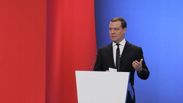 Д.Медведев на военно-промышленной конференции