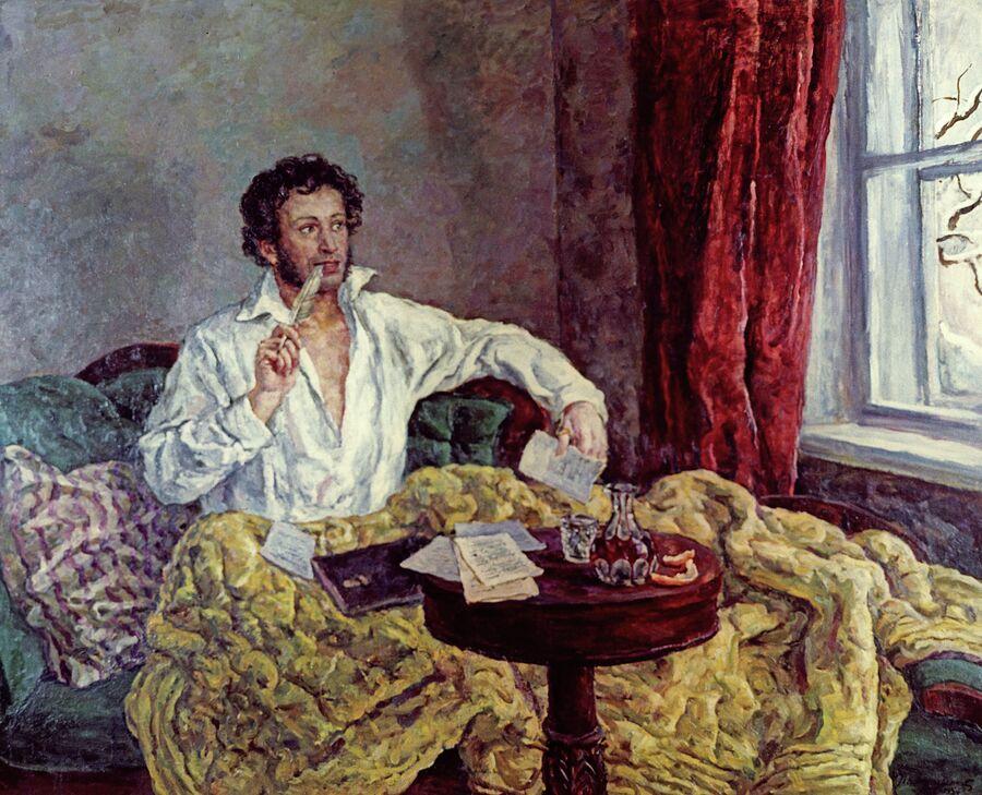 П.Кончаловский А.С.Пушкин