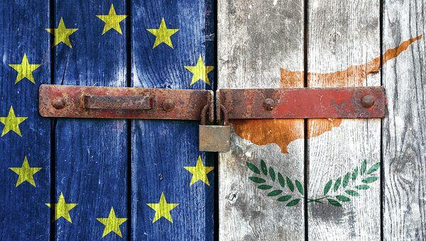Евросоюз и Кипр. Архивное фото