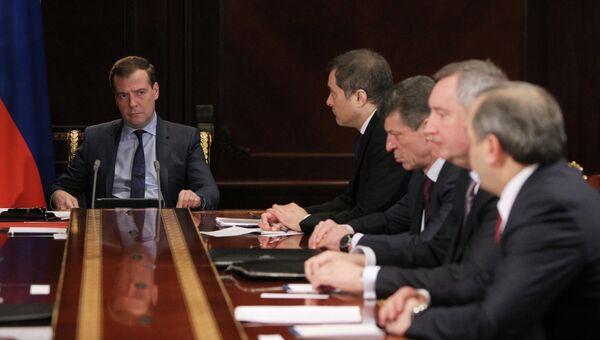 Председатель правительства РФ Дмитрий Медведев провел совещание