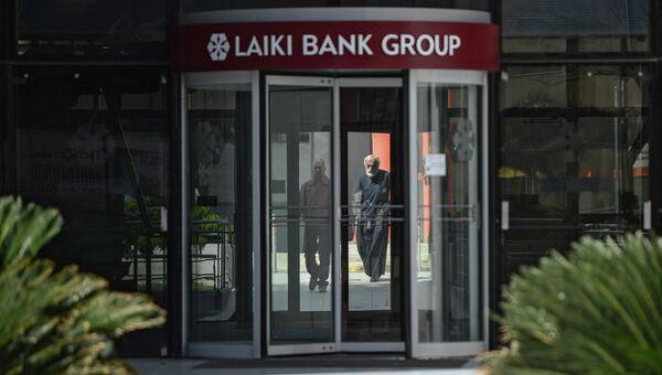 Центральный вход в здание Cyprus Popular Bank (CPB)