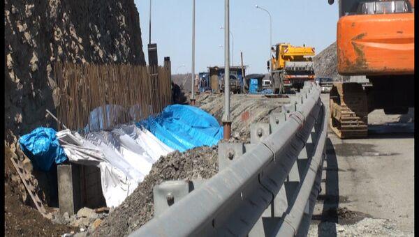 Строительство подпорной стены на трассе во Владивостоке