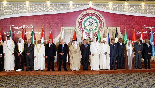 Саммит Лиги арабских государств (ЛАГ)