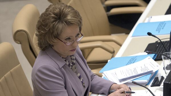Председатель СФ Валентина Матвиенко. Архив