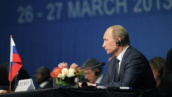 Президент РФ Владимир Путин на заседании саммита лидеров БРИКС