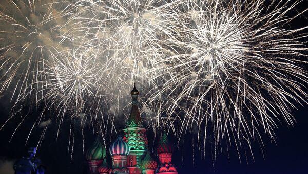 Фейерверк на Красной площади, архивное фото