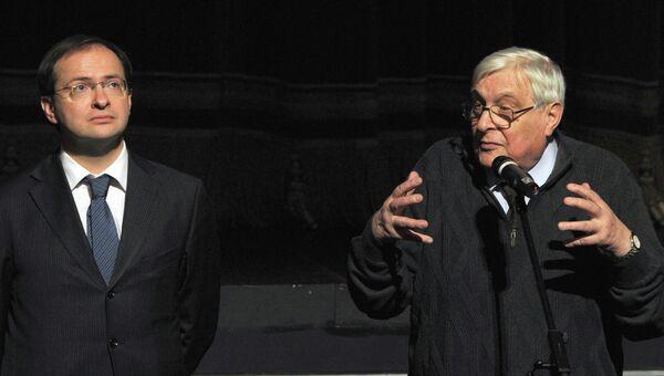 Министр культуры РФ Владимир Мединский и актер Олег Басилавшили