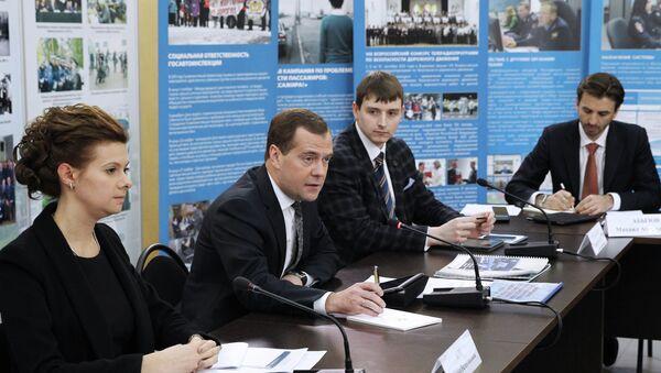 Дмитрий Медведев посетил отдел ГИБДД по Одинцовскому району