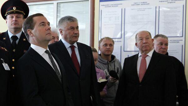Д.Медведев посетил отдел ГИБДД по Одинцовскому району