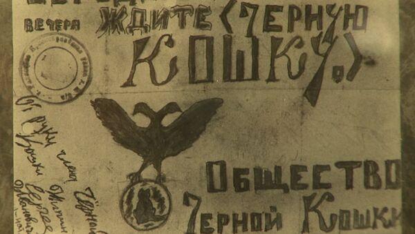 Легендарные дела и знаменитые сыщики московской милиции