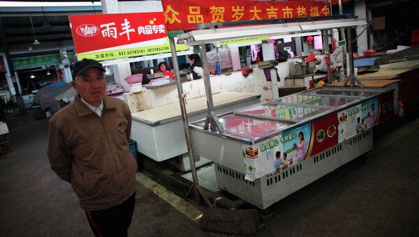 Рынок в Шанхае, где обнаружен птичий грипп