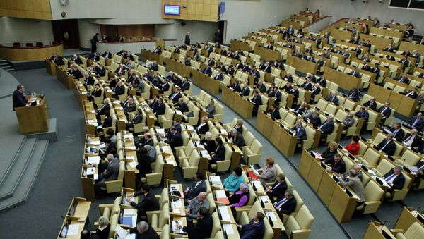 Пленарное заседание Госдумы. Архив