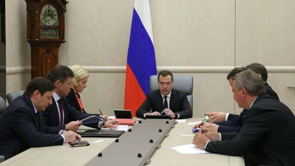 Д.Медведев проводит совещание с вице-премьерами РФ