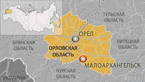 Город Малоархангельск в Орловской области