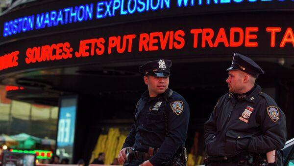 Повышенные меры безопасности в Нью-Йорке в связи с прогремевшими взрывами в Бостоне