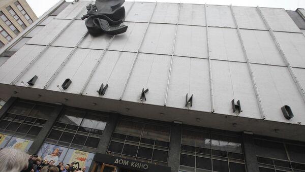 Дом кино в Москве. Архивное фото