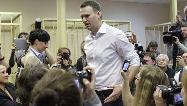 Суд в Кирове