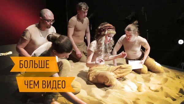 Театр Музыки и Поэзии: как создается театральное измерение песни