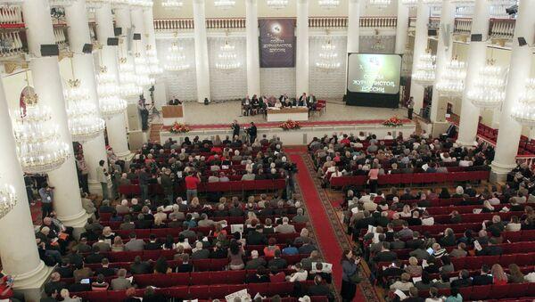Съезд Союза Журналистов России. Архивное фото.