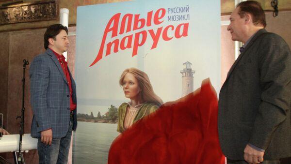 Компания Русский мюзикл приступила к постановке масштабного мюзикла Алые паруса Максима Дунаевского