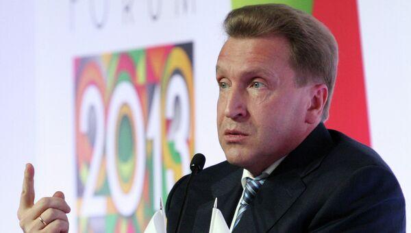 Первый заместитель председателя правительства РФ Игорь Шувалов на ежегодном Форуме Россия 2013