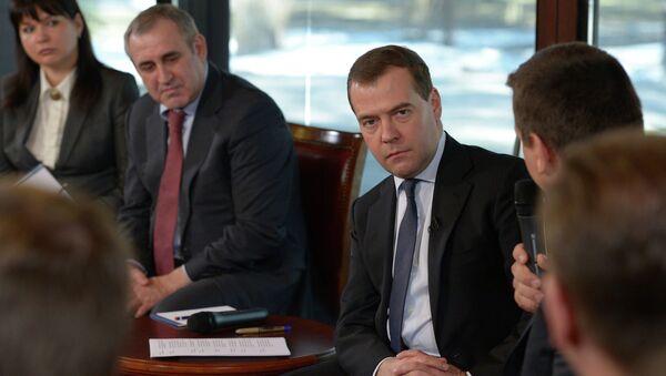 Д.Медведев встретился с региональным отделением партии ЕР