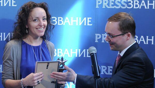 Сотрудница агентства ПРАЙМ Евгения Соколова с премией PRESSЗВАНИЕ