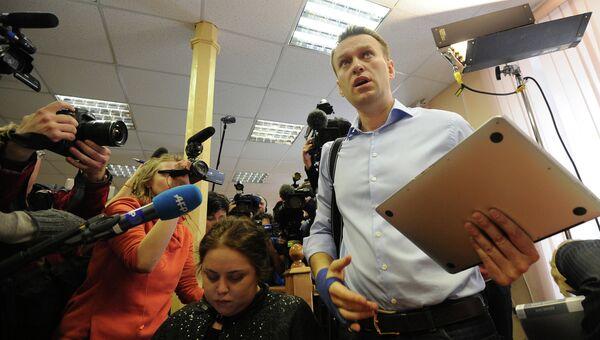 Оппозиционер Алексей Навальный в Ленинском районном суде города Кирова