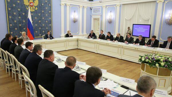 Заседание правкомиссии