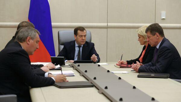 Встреча Д. Медведева с вице-премьерами